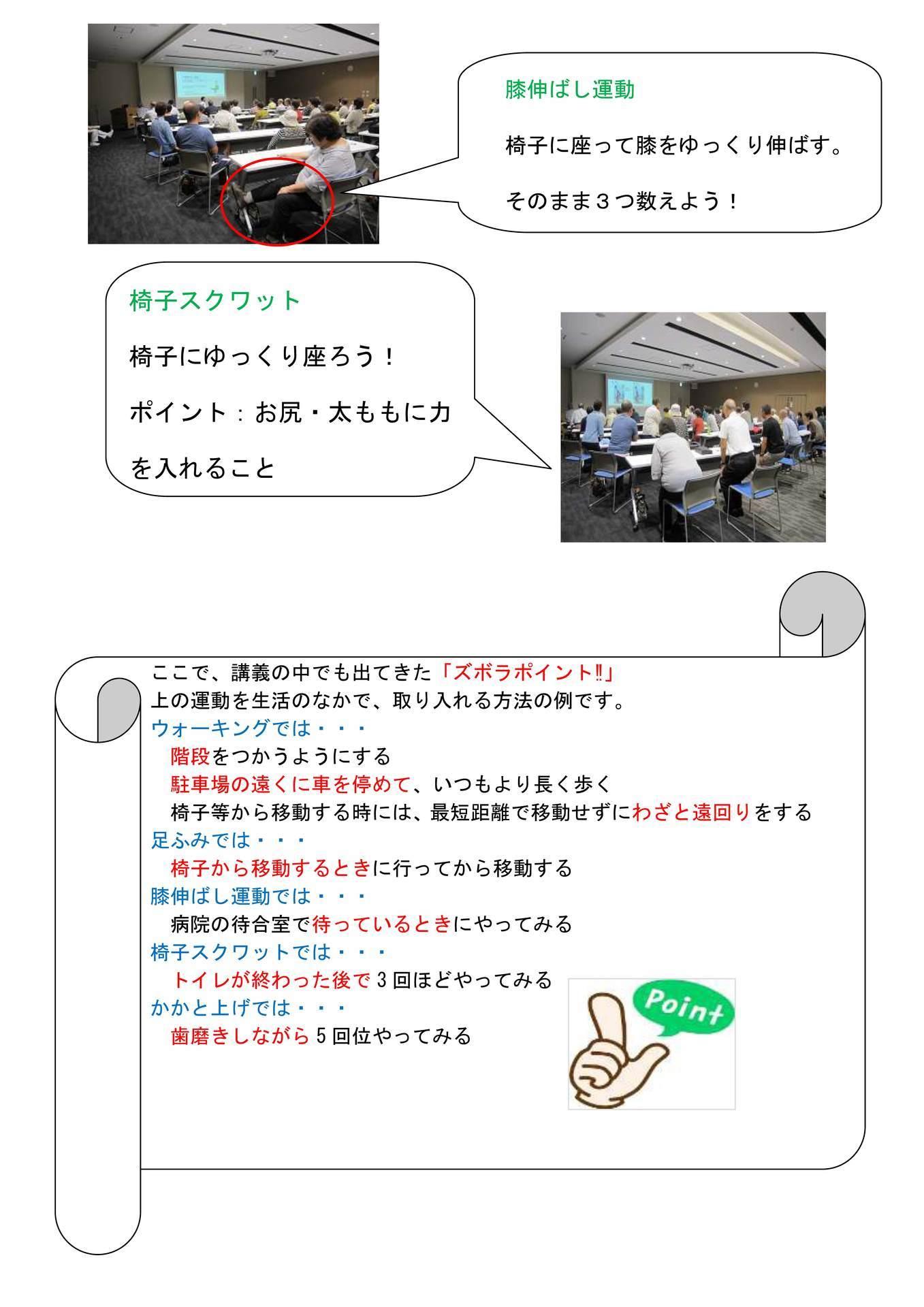ブログ 9月�C_ページ_2.jpg