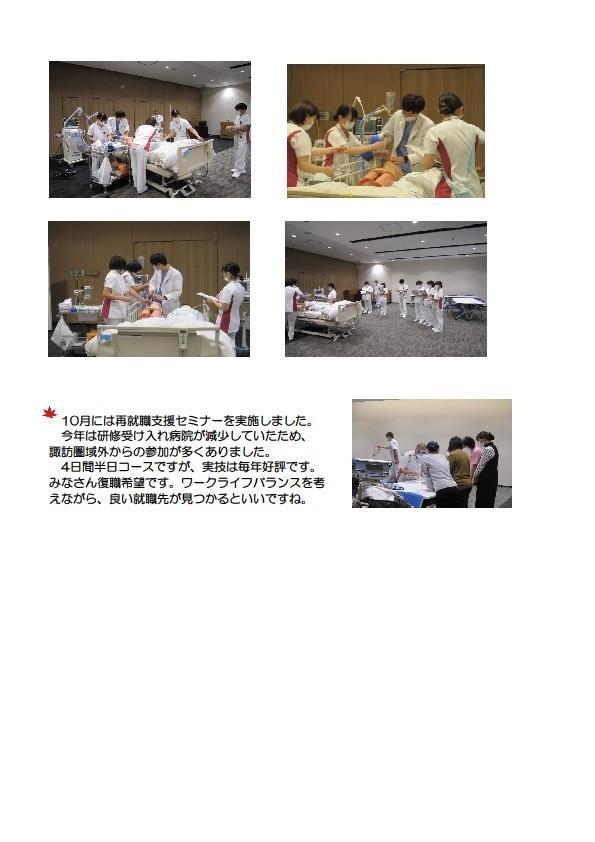ブログ記事2.jpg